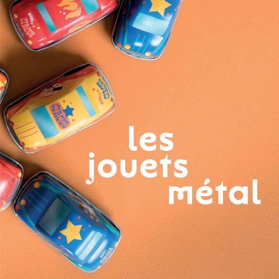 jouetsmetal